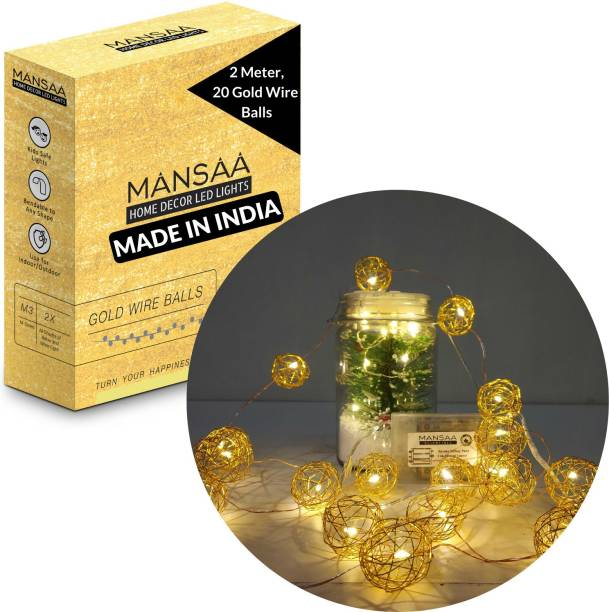 Mansaa 2m, 20 LEDs, 20 Gold Wire Balls Battery Operated String Lights for Home Decoration 78.7 inch Gold, Yellow Rice Lights