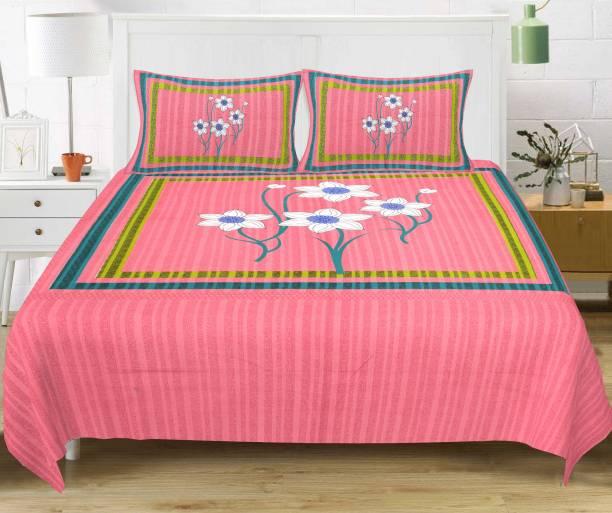 Ubania Collection 144 TC Cotton Double Jaipuri Prints Bedsheet