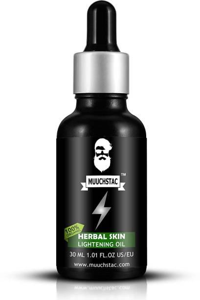 MUUCHSTAC Skin Lightening Oil
