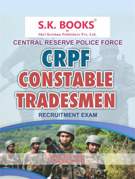 CRPF (Central Reserve Police Force) Constable Tradesman Recruitment Exam Complete Guide English Medium 2021