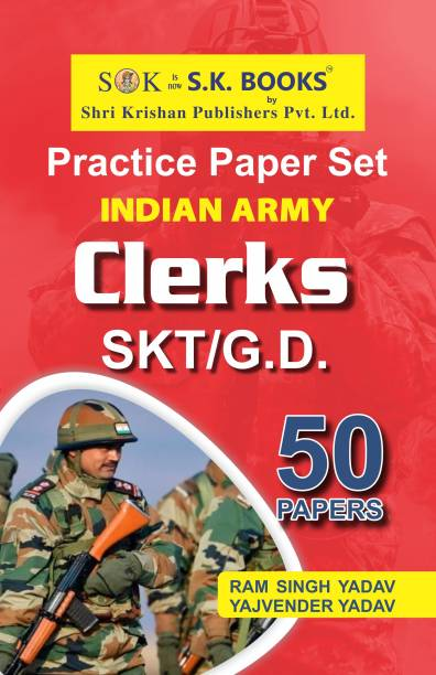 Practice Paper Set (50 Paper) For Indian Army Army Clerks (SKT & GD) Recruitment Test English Medium 2020-21