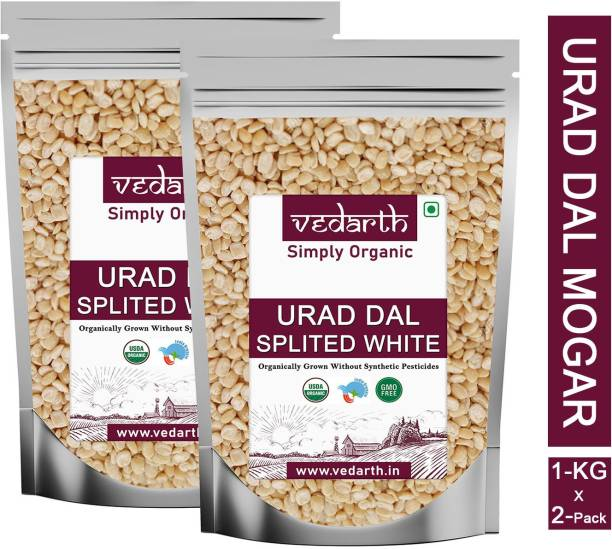 Vedarth Organic White Urad Dal (Split)