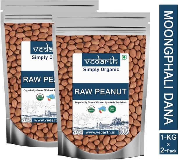 Vedarth Peanut (Whole)