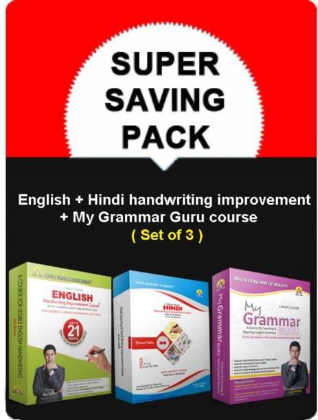 English+Hindi Handwriting Improvement+My Grammar Guru Speaking Course/Books Cursive Calligraphy Grammar Book For CBSE ICSE Bank PO SSC Competitive Exam/Professionals/kids-Saving Pack Of 3-Anu Sharma