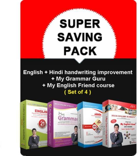 English+Hindi Handwriting Improvement + Ds-Saving Pack Of 4-Anu SharmaMy English Friend + My Grammar Guru Speaking Course/Books Cursive Calligraphy Grammar Book For CBSE ICSE Bank PO SSC Competitive Exam/Professionals/ki