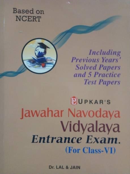 Upkar Jawahar Navodaya Vidyalaya Entrance Exam For Class 6
