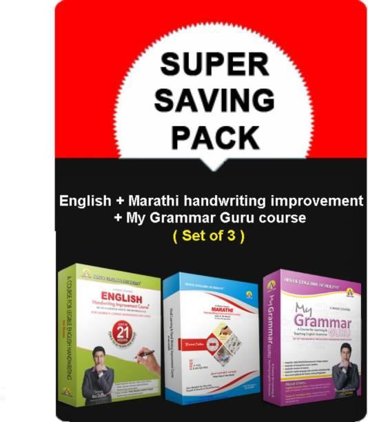 English+Marathi Handwriting Improvement+My Grammar Guru Speaking Course/Books Cursive Calligraphy Grammar Book