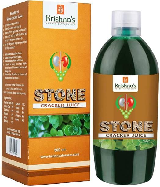 Krishna's Herbal & Ayurveda Stone Cracker Juice | Helps Strengthen Kidneys Health