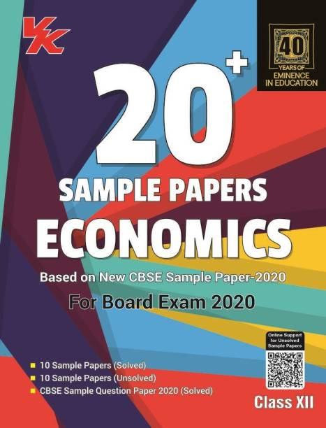 20 Plus Sample Papers Economics - Based on New CBSE Sample Paper-2020 1 Edition