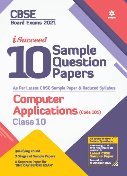 CBSE New Pattern 10 Sample Paper Computer application (Code 165) Class 10 for 2021 Exam with reduced Syllabus