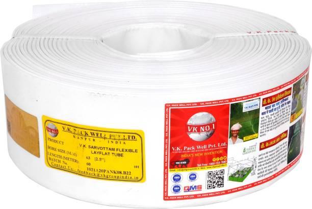 VK Sarvottam 3 Inch 100 Meter HDPE Laminated Woven Lay Flat Tube (Lapeta Pipe) Hose Pipe