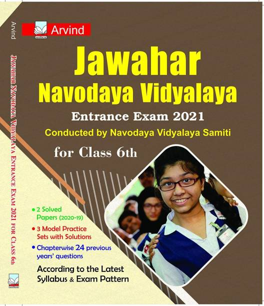 Jawahar Navodaya Vidyalaya Entrance Exam 2021 For Class 6th In English Book With Best Quality Study Material