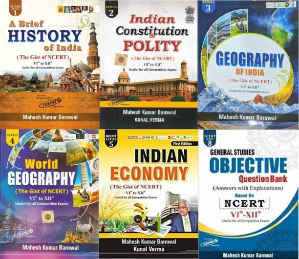 A Brief Histroy Of India ( The Gist Of Ncert VIth TO XII ) & Indian Constitution & Polity VI TO XII, Geography Of India, World Geography, Indian Economy, General Studies Objective Question Bank NCERT Set Of 6 Books