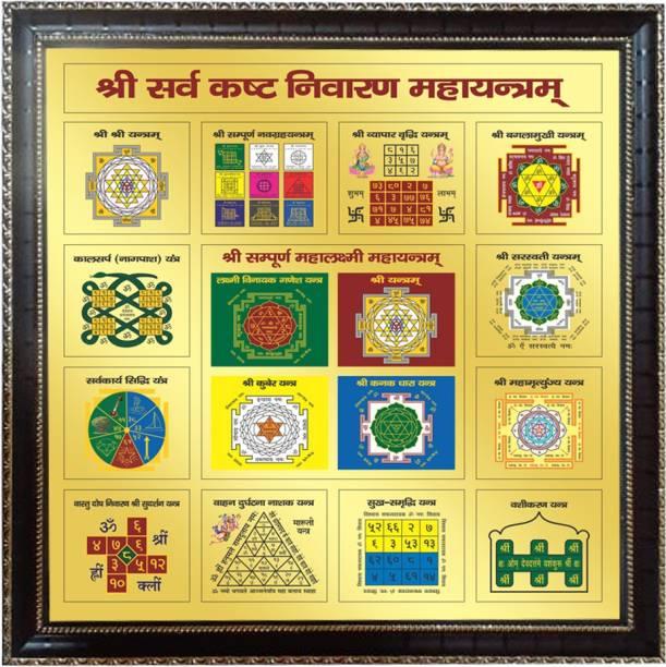 Rangoli Shri Sampuran Yantra Gold Yantra