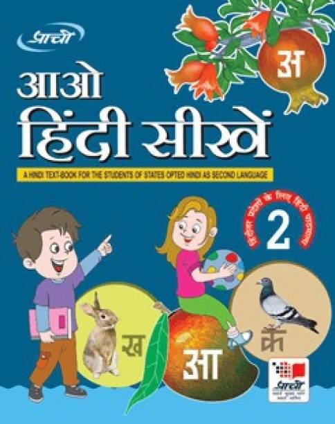 Aao Hindi Seekhe Class 2
