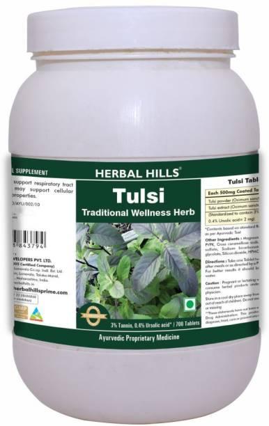 Herbal Hills Tulsi 700 Tablets