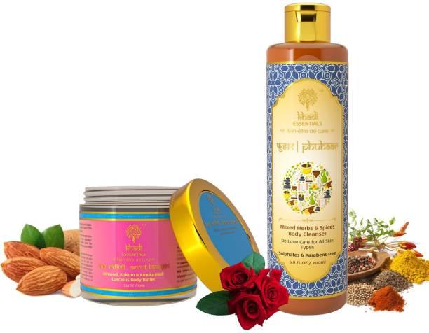 Khadi Essentials Combo of Kumkumadi Body Butter 100gm + Himalyan Herbs Body Wash 200ml for Dryness & Dullness