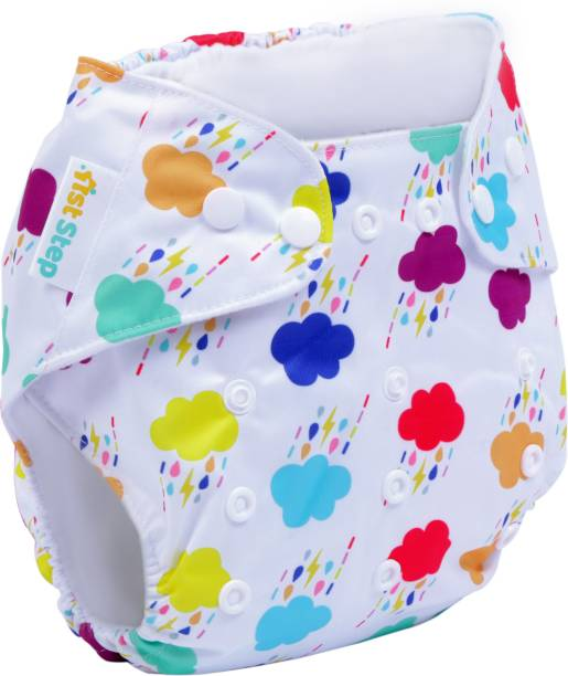 1st Step Size Adjustable Reusable Diaper With Diaper Liner - Cloud