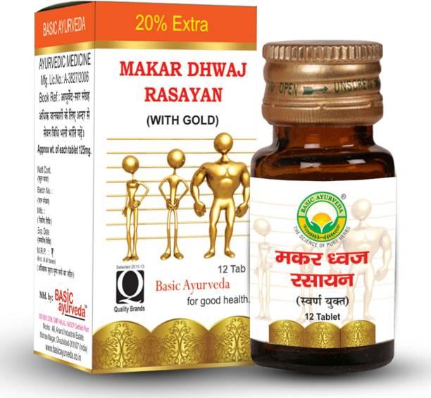 Basic Ayurveda Makar Dhwaj Rasayan With Gold