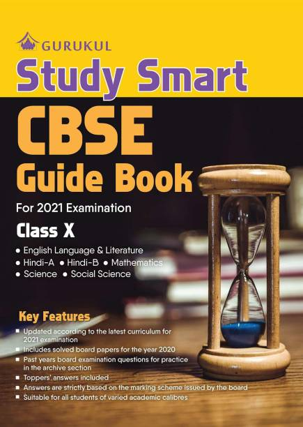 Study Smart Guide Book: CBSE Class 10 for 2021 Examination