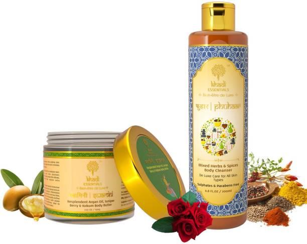 Khadi Essentials Combo of Vitamin C Skin Rejuvenation Body Wash 200ml + Kokum Body Butter 100gm for Soft Skin