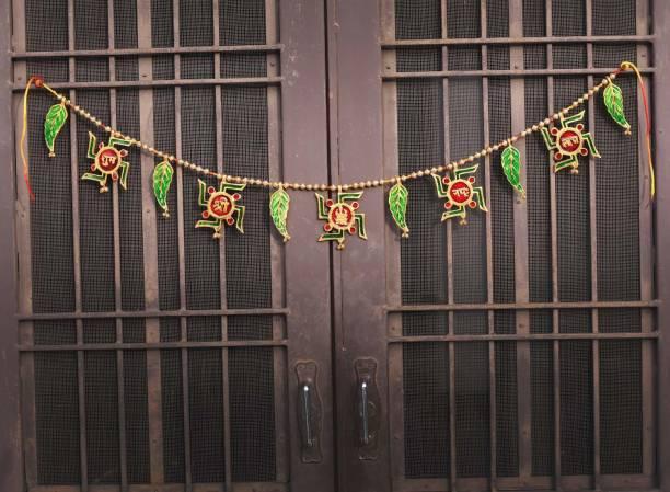Chhariya Crafts Metal Swastik Subh Labh Toran For Door Hanging Toran