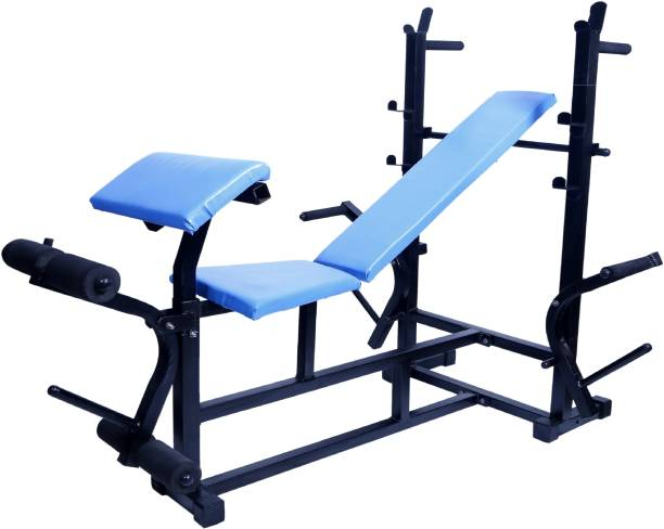 GoFiTPrO GoFiTPrO 7 in 1 Double Support Home Gym Bench Multipurpose Fitness Bench