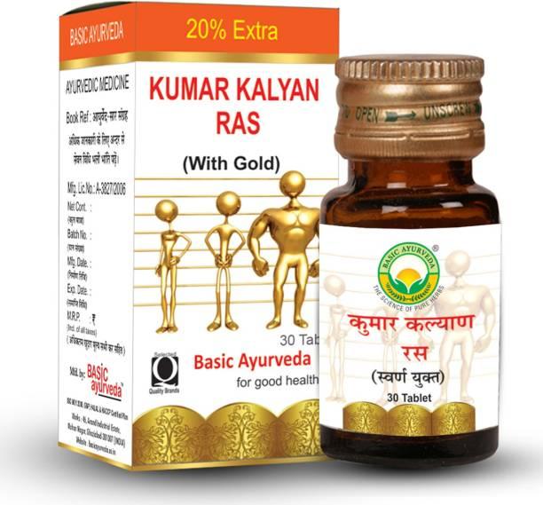 Basic Ayurveda Kumar Kalyan Ras