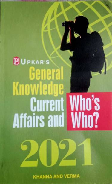 General Knowledge Current Affairs WHO'S WHO ? 2021