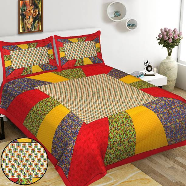 Panshul Fab & tex 280 TC Cotton Double King Printed Bedsheet