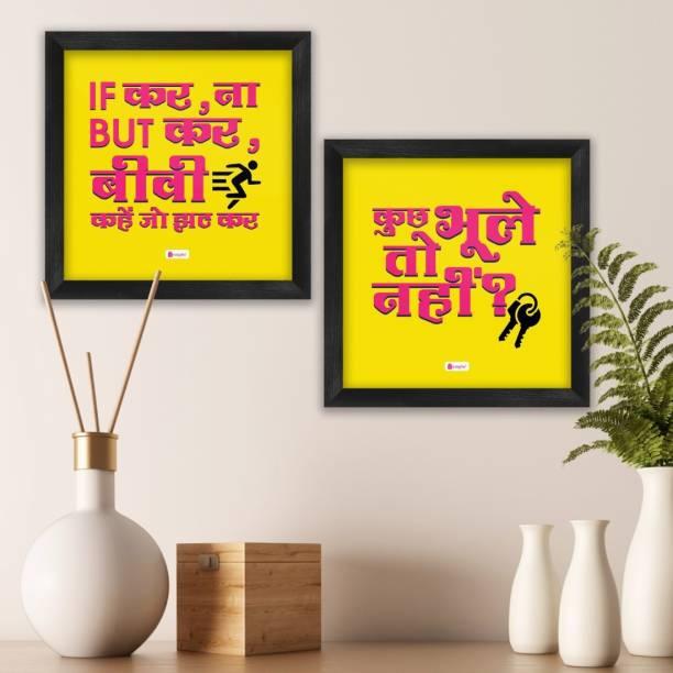 "Funny Sign Board for Home Kuch Bhule Toh Nhi & If Kar Na Kar But Biwi Kahe Jo Jhat Kar Printed Poster Frame 8""x8""- Home Entrance Decor Items for Wall Funny Poster Frame Paper Print"