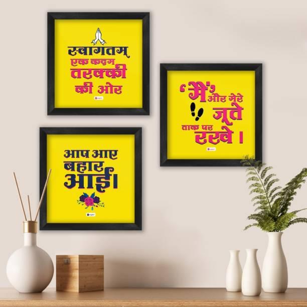 """Mai Aur Mere Jute Tankh Par Rakhe & Swagatam Ek Kadam Tareki Ki AUR & Aap Aaye Bhar Aay Printed Poster Frame 8""""x8"""" - Home Entrance Posters- Funny Poster Frame Paper Print"""