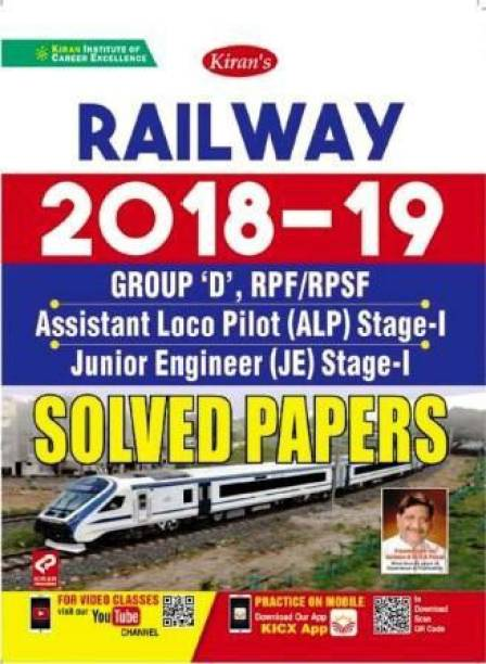 Kiran Railway 2018 & 2019 Group-D,RPF/RPSF,ALP Stage-I,JE stage-I Solved Papers (English Medium)(3141)