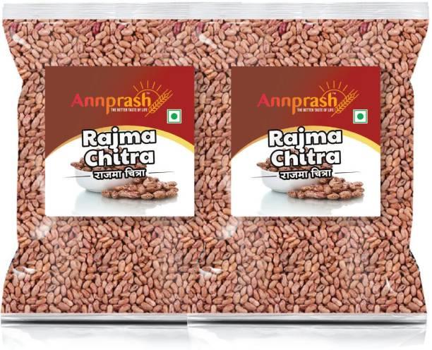 ANNPRASH Rajma Chithra (Whole)