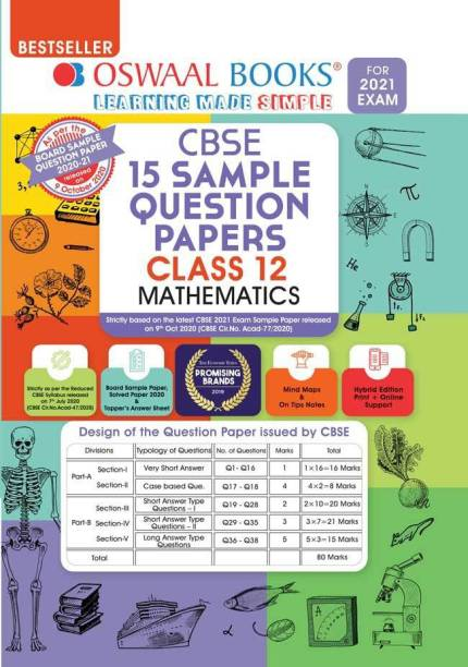 Oswaal Cbse Sample Question Papers Class 12 Mathematics Book (Reduced Syllabus for 2021 Exam)