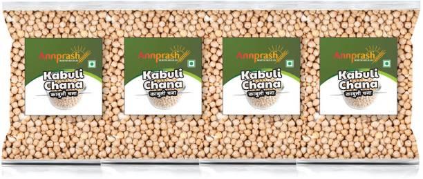 ANNPRASH Brown Kabuli Chana (Whole)