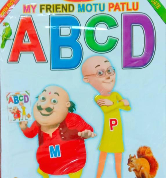 Kindergarten Book For Nursery Kid's