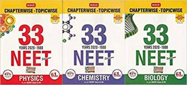 Mtg Neet 33-Years (2020-1988) 3-Books(Phy. + Chem. + Bio. ) Chhapterwise Solved Papers