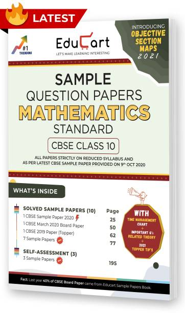 Educart CBSE Class 10 Maths 'Standard' Sample Question Papers 2021 (As Per 9th Oct CBSE Sample Paper)