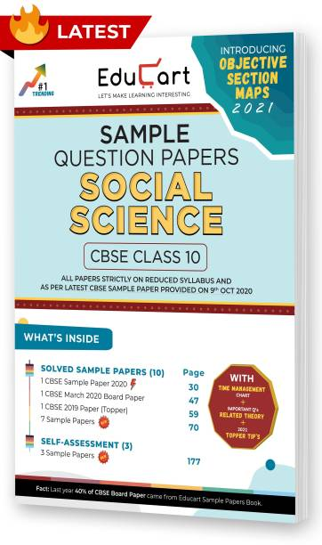 Educart CBSE Class 10 Social Science Sample Question Papers 2021 (As Per 9th Oct CBSE Sample Paper)