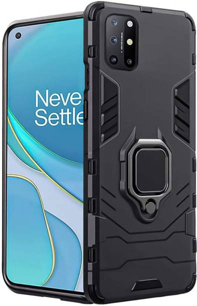 Sprik Back Cover for OnePlus 8T