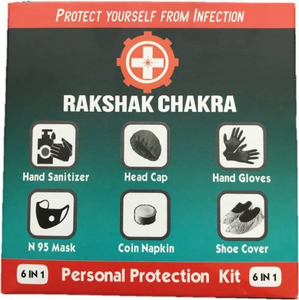 rakshak chakra RCKIT01-495