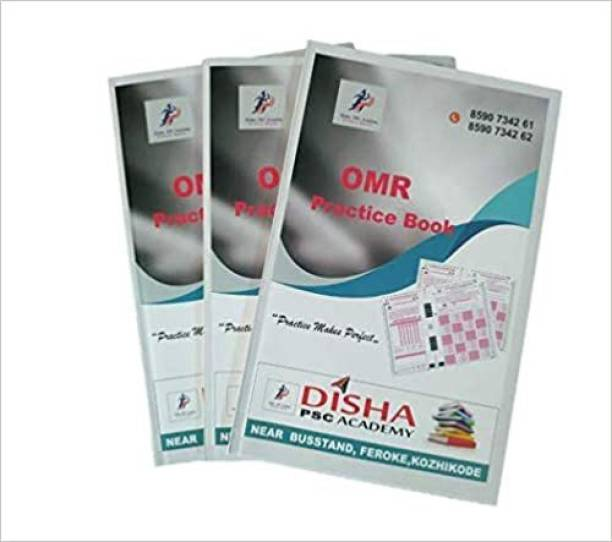 OMR Practice Book For Kerala PSC Exam (3 Sets)
