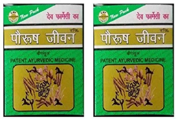 Paurush Jiwan Energetic Active Fit Capsules Pack of 2