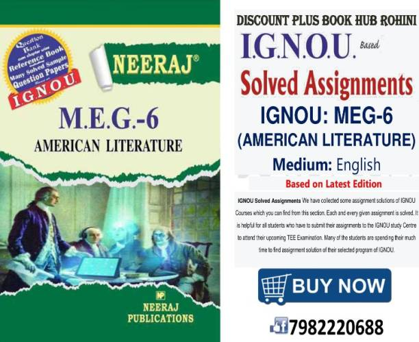 IGNOU Helping Book Neeraj MEG-6 (AMERICAN LITERATURE) Plus Ignou Solved Assignment