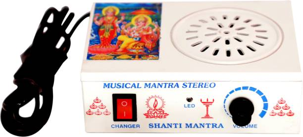 Tool Point 35 In 1 Gayatri Mantra Machine Prayer Kit