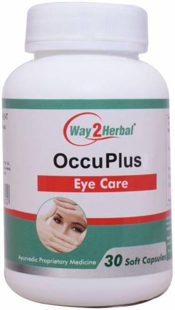 Way2Herbal Occu Plus Eye Care - 30 Capsule