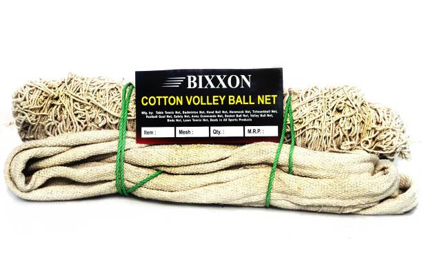 Bixxon Happy Life Volleyball Net Cotton Practice Nets Volleyball Net