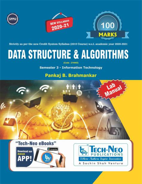 Data Structures And Algorithms ( Second Year Engineering Degree IT Pune University New Syllabus 2020 )