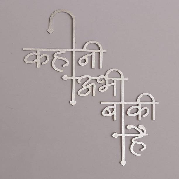 kraftnix Stainless Steel Bookmarks Gift ''Kahani Abhi Baki Hai'' for Book Lovers for Book Readers| Bookmarks Metal Bookmark